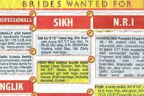 Wanted Bride Ad in Punjabi Kesari