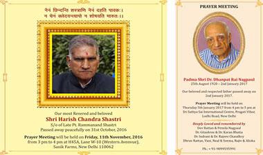 Obituary Ads in Sakshi newspaper